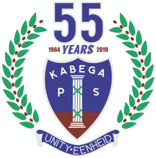 kabega-primary55-yearswitrant-1